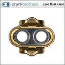 Crank Brothers(クランクブラザーズ) zero float cleat ゼロフロート クリート (641300153388) 自転車 ビンディングペダル クリート..