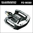 シマノ PD-MX80 EPDMX80 BMX/DH用 フラットペダル 自転車 MTB フラットペダル bebike