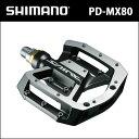 シマノ PD-MX80 EPDMX80 BMX/DH用 フラットペダル 自転車 MTB フラットペダル bebike 02P03Dec16