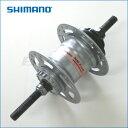 シマノ インター3ハブ SG-3R40 119.5X181.8mm (FOR LOD:81.85mm) FOR ローラーブレーキ 自転車 bebike