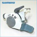 SL-3S90 シマノ インター3用 シフトレバーのみ 自転車ASL3S90G ASL3S90L bebike