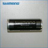 シマノ パワーモジュレーター(02) SM-PM60 (ASMPM60S) Vブレーキ用【自転車】(bebike)