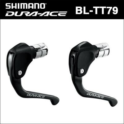 BL-TT79 シマノ DURA-ACE ブレーキレバー(エアロタイプ) (IBLTT79PA) 自転車