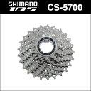 CS-5700 10sスプロケット シマノ 105 カセットスプロケット 105 5700シリーズ 自転車 bebike