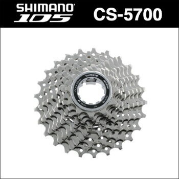 CS-5700