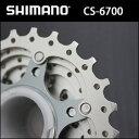 CS-6700 シマノ ULTEGRA 6700 カセットスプロケット 10速 自転車 bebike