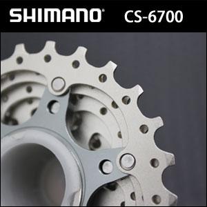 CS-6700
