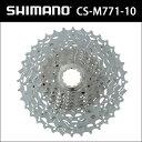 CS-M771 シマノ XT スプロケット 10速 Dyna-sys  自転車 bebike