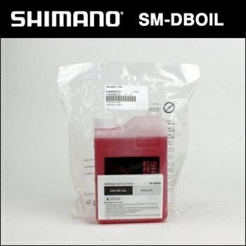 SM-DBOILミネラルオイルハイドローリックディスクブレーキ用1000cc(KSMDBOILO)【自転車】