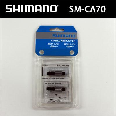 SM-CA70 ケーブルアジャスター ...
