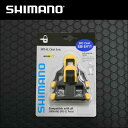 SM-SH11 クリートセット SPD-SL用 (セルフアライ二ングモード/左右ペア/M5×8mm)(Y42U98010) シマノ 自転車 【80】 bebik...