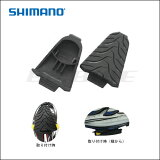 SM-SH45 シマノ クリートカバー Shimano SPD-SL SM-SH11 SM-SH10用 )(ESMSH45)【自転車】(bebike)