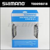 禧玛诺 路PTFE 制动电缆组套【高科技灰色】(Y80098018)SHIMANO 【电缆组套】【自行车】】(bebike)[シマノ ロード PTFE ブレーキケーブル セット 【ハイテックグレー】(Y80098018) SHIMANO 【ケーブルセット】【自転車