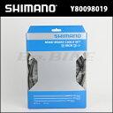 シマノ ロード SUS ブレーキケーブル セット ブラック (Y80098019) (デュラエース BR用ケーブルセット Y80098070 モデルチェンジ品) SHIMANO ケーブルセット 自転車