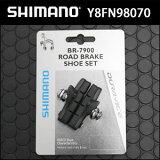R55C3 (BR-7900)カートリッジタイプ ブレーキシューセット(左右ペア) シマノ製(Y8FN98070)【自転車】(bebike)