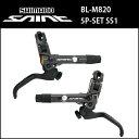 BL-M820-B ハイドローリックディスクブレーキ 左右セット ホース・オイル付属 2フィンガー(IBLM820BPA)【80】 SAINT 自転車 ロード シマノ bebike
