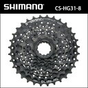 CS-HG31-8 シマノ カセットスプロケット 8スピード 自転車 bebike