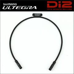 EW-SD50 150mm SHIMANO エレクトリックワイヤー(IEWSD50L15) DURA-ACE 9070/ULTEGRA 6700 Di2シリーズ エレクトリックケーブル 自転車 bebike