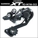 RD-M786-SGS-L D-ATT ブラック シマノ DEORE XT リアディレイラー ブラック (IRDM786SGSL) Deore XT 780シリ...