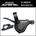 5,400円(税込)以上送料無料 SL-M820-RSET ラピッドファイヤー・プラス・シフトレバー(ISLM820RAP)
