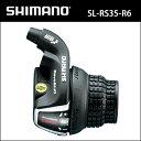 5,400円(税込)以上送料無料 シマノターニーSL-RS35-6Rシフトレバー【右レバーのみ】【リア6スピード用】(ASLRS35R6AP)ShimanoTOURNEY