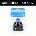 SM-SH12 クリートセット SPD-SL用 (/左右ペア/M5×8mm)(Y40B98140) シマノ 自転車 【80】 bebike