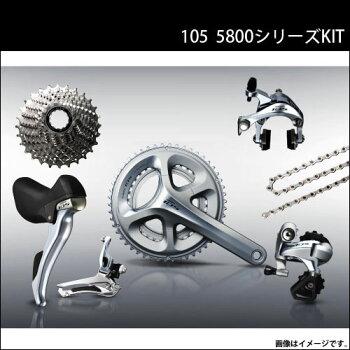 【予約商品】シマノ1055800シリーズ【コンパクトクランク仕様】コンポーネント8点セット【ピュアシルバー】Shimano【自転車】【ロードバイク】(bebike)【02P15Apr14】