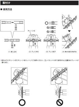 TL-CN28���������ڤ��6-11®��CN-NX10�б���(Y13098500)���ޥν��������shimano�ۡڼ�ž�֡�