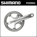 シマノ(shimano) FC-S501 シルバー  42T チェーンガード付(ダブル) 170mm 付属/BB-RS500 68BSA ロード用 (EFCS501CB2C2S) bebike