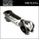 ポイント3倍 送料無料 PRO VIBE 7S ステム【shimano シマノ】 自転車