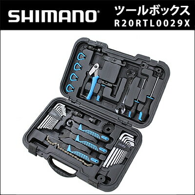 Shimano Pro Tools Tool Box