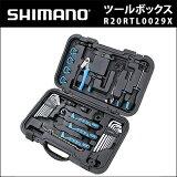 PRO ツールボックス 自転車工具セット ハードケース付(NEWモデル) (R20RTL0029X)(PRTL0029) プロ シマノ bebike