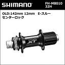 シマノ(shimano) FH-M8010 32H OLD:142mm 12mmE-スルー センターロック 自転車 DEORE XT M8000シリーズ bebike