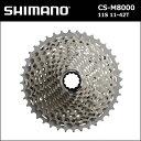 シマノ(shimano) CS-M8000 11S 11-42T 13579148272 ・フロント:シングル専用 自転車 DEORE XT M8000シリーズ bebike