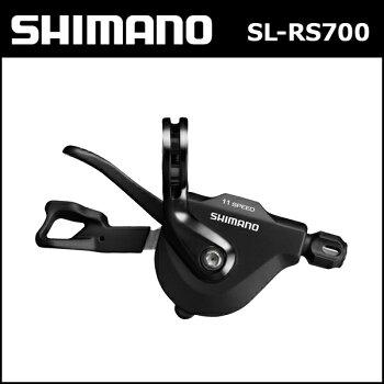 シマノ(shimano)SL-RS700ブラック左右レバ−セット2X11S(ISLRS700PAL)