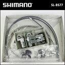 シマノ SL-BS77 バーエンドシフター フロント 2/3X リア 9S DURA-ACE シフトレバー(ISLBS77H) ロードバイク 自転車 bebike
