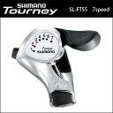 シマノ ターニー SL-FT55 シフトレバー(サムシフタープラス) 右レバーのみ リア7スピード用 (ESLFT55R7A) Shimano TOURNEYシリーズ 自転車 bebike