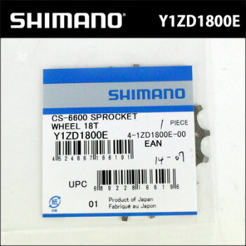 CS-6700/CS-660018T����(Y1ZD1800E)(bebike)