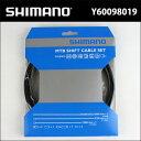 MTB用 PTFE シフトケーブルセット(ブラック)アウターケーシング:OT-SP41シールド φ4mm×3000mm(1本) インナーケーブル:PTFEコーティング φ1.2mm×2100mm(1本) φ1.2mm×1800mm(Y60098019) シマノ 補修パーツ bebike