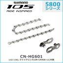 シマノ(shimano) 105 5800シリーズ CN-HG601 115L ROAD/MTB対応 11S SM-CN900-11 クイックリンク付属 (ICNHG60111116Q) 105グレード
