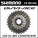 シマノ(shimano) CS-R9100 11S 11-30T 12345791470 (ICSR910011130) DURA-ACE R9100シリーズ
