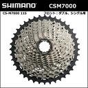 シマノ(shimano) CS-M7000 11S 11-40T/11-42T ・フロント:ダブル、シングル用 SLX 自転車 MTB M7000-SLXシリーズ bebike