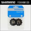 テンション & ガイドプーリーセット RD-F800-SS RD-F800-GSRD-5700-S-SS RD-5700-S-GS etc.(Y5XH98120) シマノ 補修パーツ