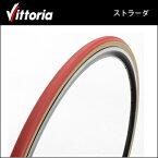 "Vittoria(ビットリア) Strada(ストラーダ) 28""(700c) 21-28"" 295gレッド チューブラー 自転車 タイヤ bebike 05P07Feb16"