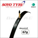 5,400円(税込)以上送料無料 SOYO (ソーヨー) バルブ長48mm 仏式バルブ 対応サイズ:WO 700x18-25C チューブ ロードバイク