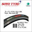 SOYO (ソーヨー) チューブラー スーパーマキシマム-290 700x22C タイヤ 自転車 ロードバイク bebike