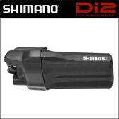 SM-BTR1 SHIMANO バッテリー本体 (ISMBTR1A) (シマノ デュラエース / アルテグラ) DURA-ACE / ULTEGRA 6700 Di2シリーズ 自転車 ロード bebike 02P03Dec16