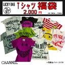 ≪超目玉商品!!×送料無料!!5.500円相当→2.000円...