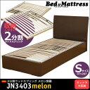 □ベッドフレーム シングル ダークブラウンのみ JN3403メロン ウッドスプリング 収納付き 木製ベッド フレームのみ