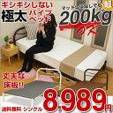 【送料無料】楽天最安値挑戦中!ベッド シングルベッド パイプベッド ベッドフレーム シングル ベッド下 収納 パイプベット SB010T
